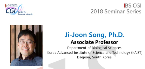 [Seminar] Ji-Joon Song, Ph.D (Korea Academy of Science and Technology) - Structural basis of the MRG15 mediated-activation of ASH1L histone methyltrans... 사진