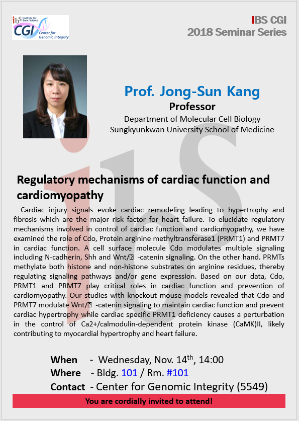 [Seminar] Prof. Jong-Sun Kang(Sungkyunkwan University School of Medicine) - Regulatory mechanisms of cardiac function and cardiomyopathy 사진